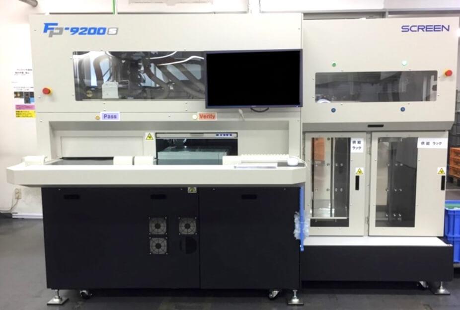 FP9200S(SCREEN製)