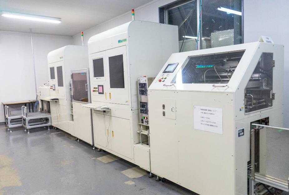 FE V22R2C(日置電機製)